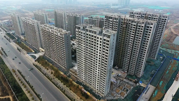 如今的邯郸高房价楼市究竟还值不值得投资买房?