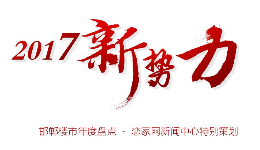 logo logo 标志 设计 矢量 矢量图 素材 图标 900_521